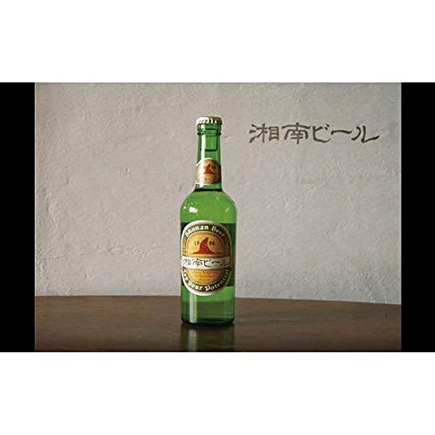 トムオードリース数学気づく熊澤酒造 湘南ビール蔵元直送6本セット: ピルスナー?シュバルツ?アルト300ml各2本