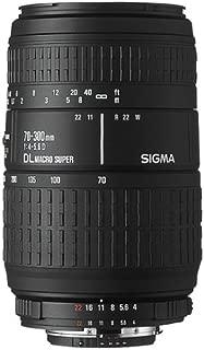 Sigma 70-300mm f/4-5.6 DL Macro Lens for Nikon SLR Cameras