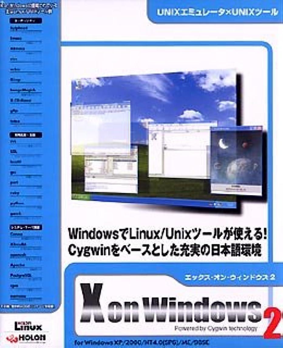 封建明らかに結婚したX on Windows 2