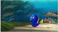 Mopoq カスタム漫画アニメーションの海底ストーリー家族の肖像ビッグシャーク1000ピース木製パズルの子供のおもちゃのギフト(組み立てサイズ75×50センチ) (Color : F)