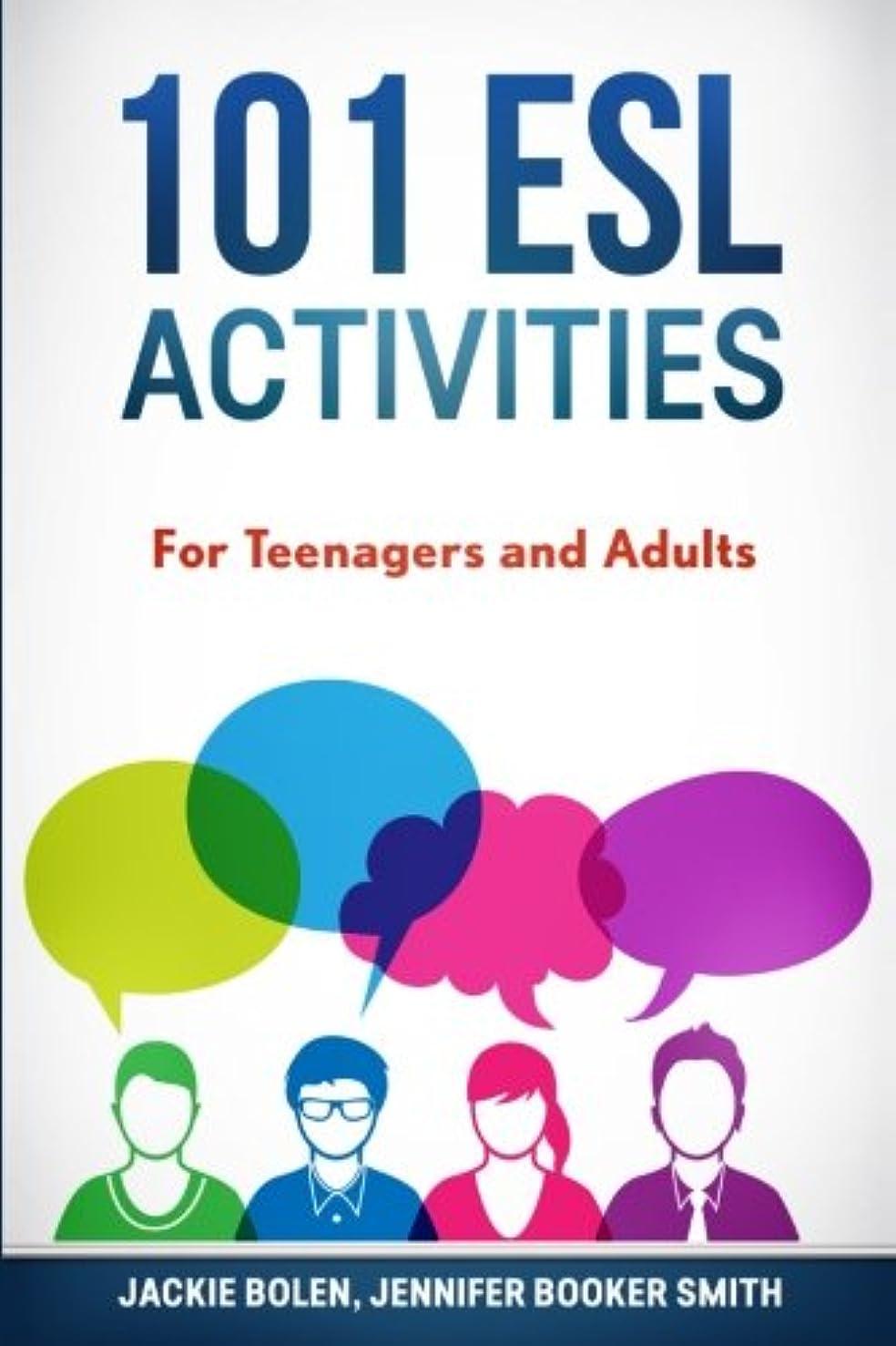 健康考古学的な稼ぐ101 ESL Activities: For Teenagers and Adults