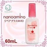 ナノアミノ リペアプラス RM-RO(60mL)