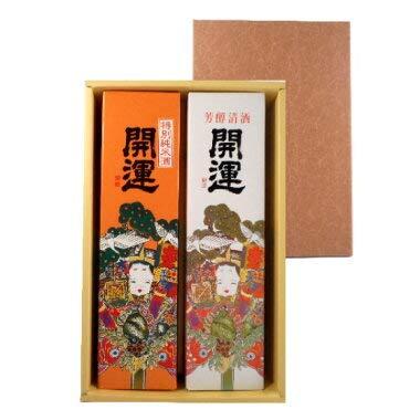 日本酒 飲み比べセット 縁起清酒 開運紅白セット 特別純米&特別本醸造 祝酒 720ml