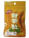 三共堂漢方 AL 甜茶(広西自治区産甜茶末使用) 102粒