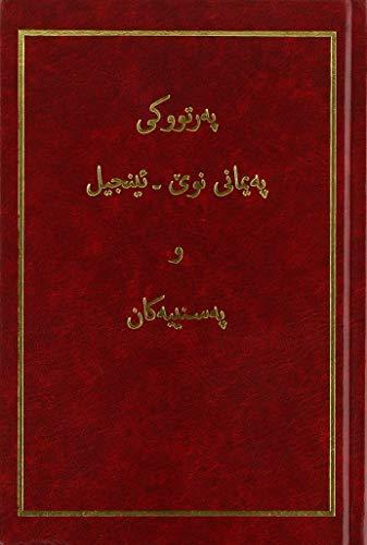 Neues Testament Kurdisch (Sorani): Traditionelle Übersetzung