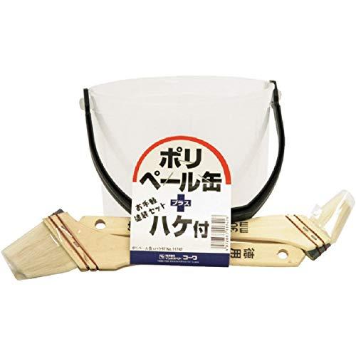 インダストリーコーワ KOWA ポリペール缶ハケ付セット 1.5L+30mm+50mm 11742