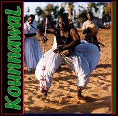 アフリカ大陸セネガル民族音楽ジャンベ・シリーズ5 マンディング・遊牧民プル族のジェンベ・フルート・ひょうたん楽器の世界