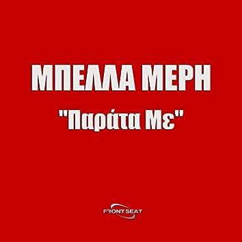 Parata Me