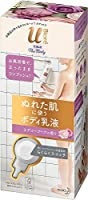 【花王】ビオレuザボデイぬれた肌に使うボディ乳液 Aブーケ 300mL ×5個セット