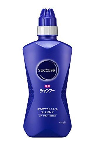 SUCCESS(サクセス) 薬用シャンプー