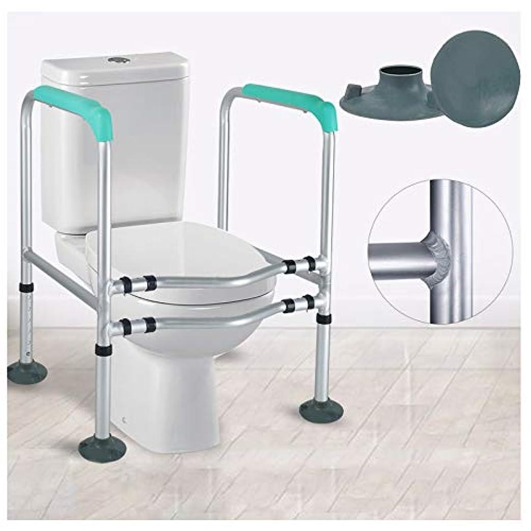 謙虚耳なめらかトイレ安全フレームサラウンド、トイレサポート援助手すりパンチングフレーム浴室無効妊娠中の女性浴室トイレ滑りやすい取得安全フレーム手すり、親のためのギフト