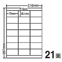 LDZ21QC(VP)(レーザー・インクジェットプリンタ用 宛名 表示ラベル)A4  21面 500シート入