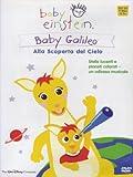 Baby Einstein - Baby Galileo - Alla scoperta del cielo [Italia] [DVD]