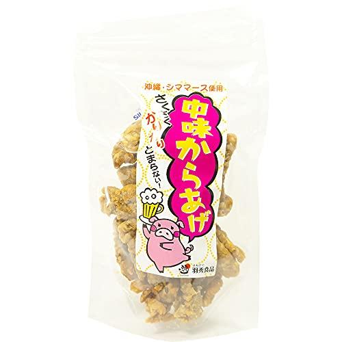 中身からあげ 80g×8袋 羽秀食品 沖縄シママース使用 ホルモンからあげ!さくさくかりかり