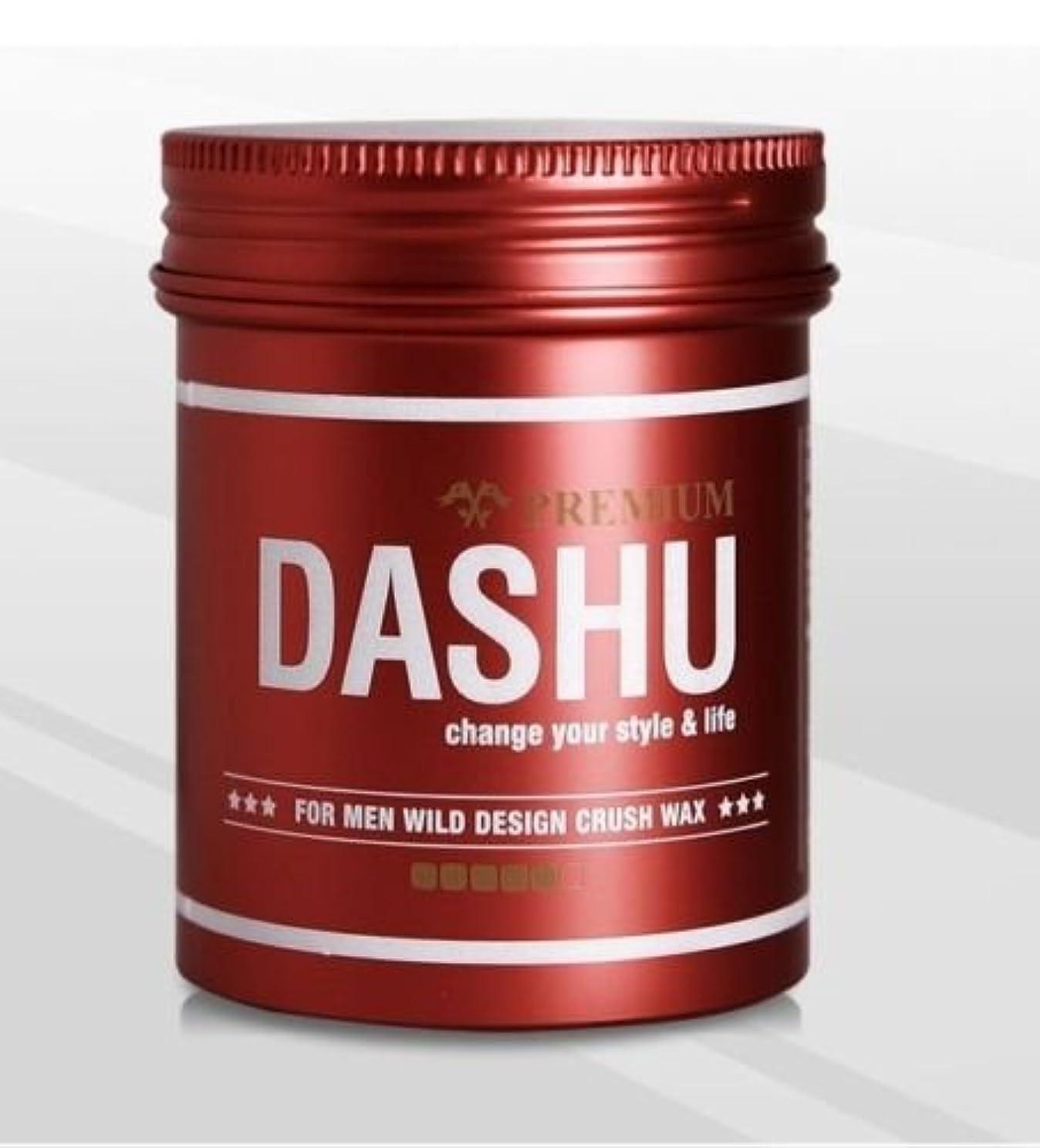 移動テロリスト音声学[DASHU] ダシュ For Men男性用 プレミアムワイルドデザインクラッシュワックス Premium Wild Design Crush Hair Wax 100ml / 韓国製 . 韓国直送品