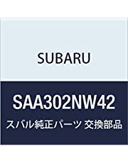 SUBARU(スバル) 純正部品 FORESTER(フォレスター) :SAAアイサイトver.3専用撥水ワイパー替えゴム:助手席用 SAA302NW42