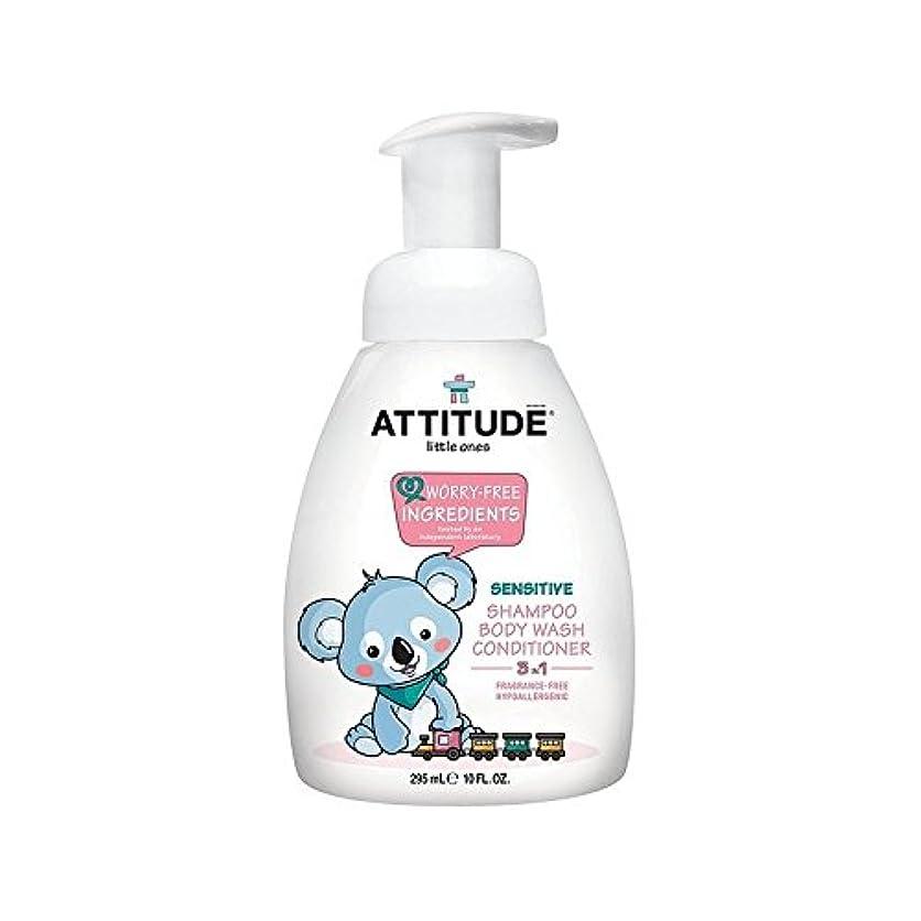 球体瞳同じ小さなもの3 1シャンプーシャワーコンディショナーポンプ無香料295ミリリットル (Attitude) (x 4) - Attitude Little Ones 3 in 1 Shampoo Shower Conditioner Pump Fragrance Free 295ml (Pack of 4) [並行輸入品]