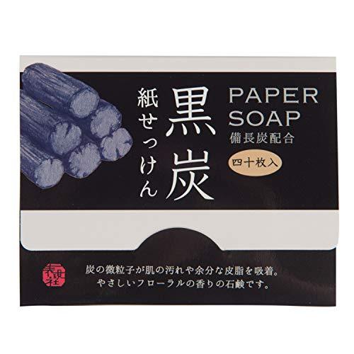 Zwart Houtskool Japanse Papier Zeep