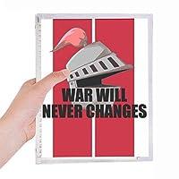戦争は決して変わらない 硬質プラスチックルーズリーフノートノート