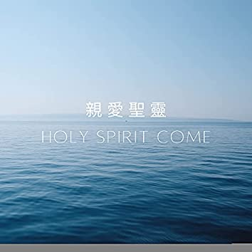 QT Come Holy Spirit
