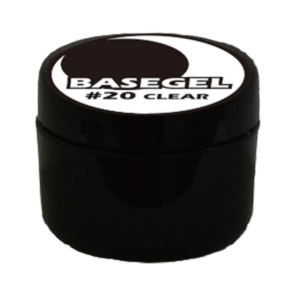 ベルベットに対処するツールベースジェル #20 CLEAR 10g