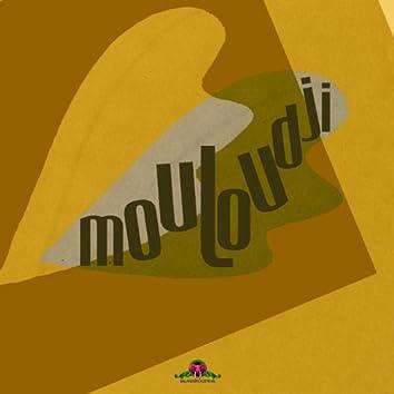 Les génies de la chanson : Mouloudji
