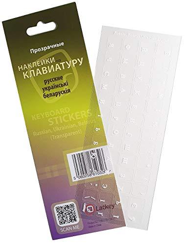 Russisch toetsenbord Stickers (Cyrillisch, Oekraïens, Wit-Rusland) voor Mac, Desktop PC Computer, Laptop, Macbook (toetsenbord stickers met rode letters op transparante heldere achtergrond, beste toetsenbord cover alternatief voor het leren Russisch), Wit