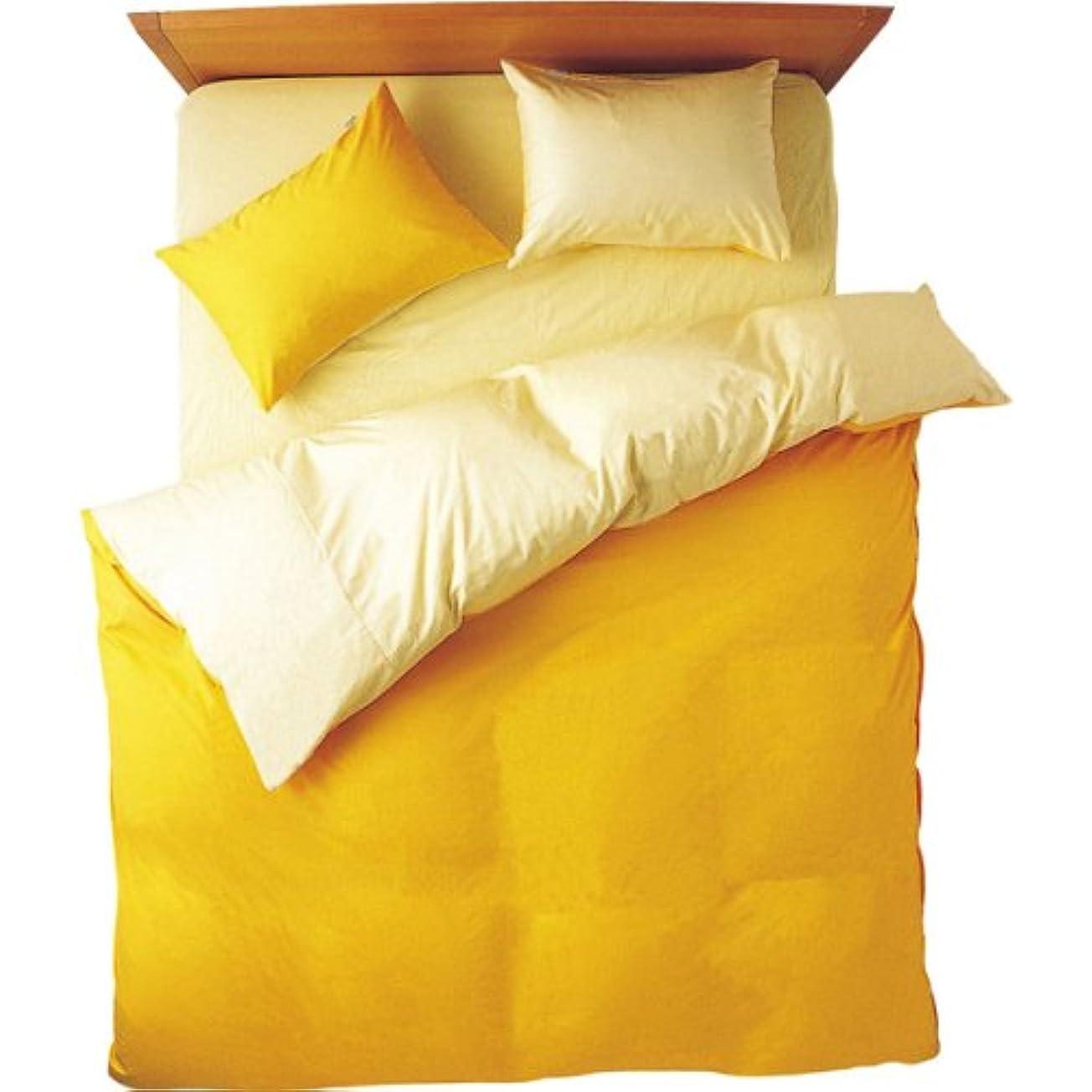 昼間やむを得ないかんたんメリーナイト FROM ベッド用 カバー4点セット クイーン 日本製 イエロー