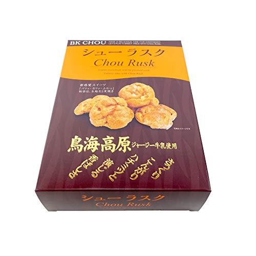 秋田シューラスク鳥海高原ジャージー牛乳使用1箱10個入
