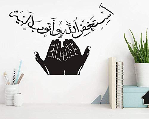 Etiqueta De La Pared Islámica Patrón Árabe Musulmán Impermeable Extraíble Decoración Del Hogar Vinilo Pared Calcomanía Vintage Arte Mural 3D Papel Tapiz-81Cm X 56Cm