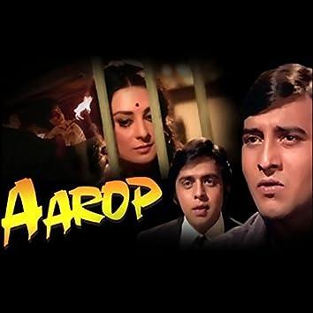 Aarop (Original Motion Picture Soundtrack)