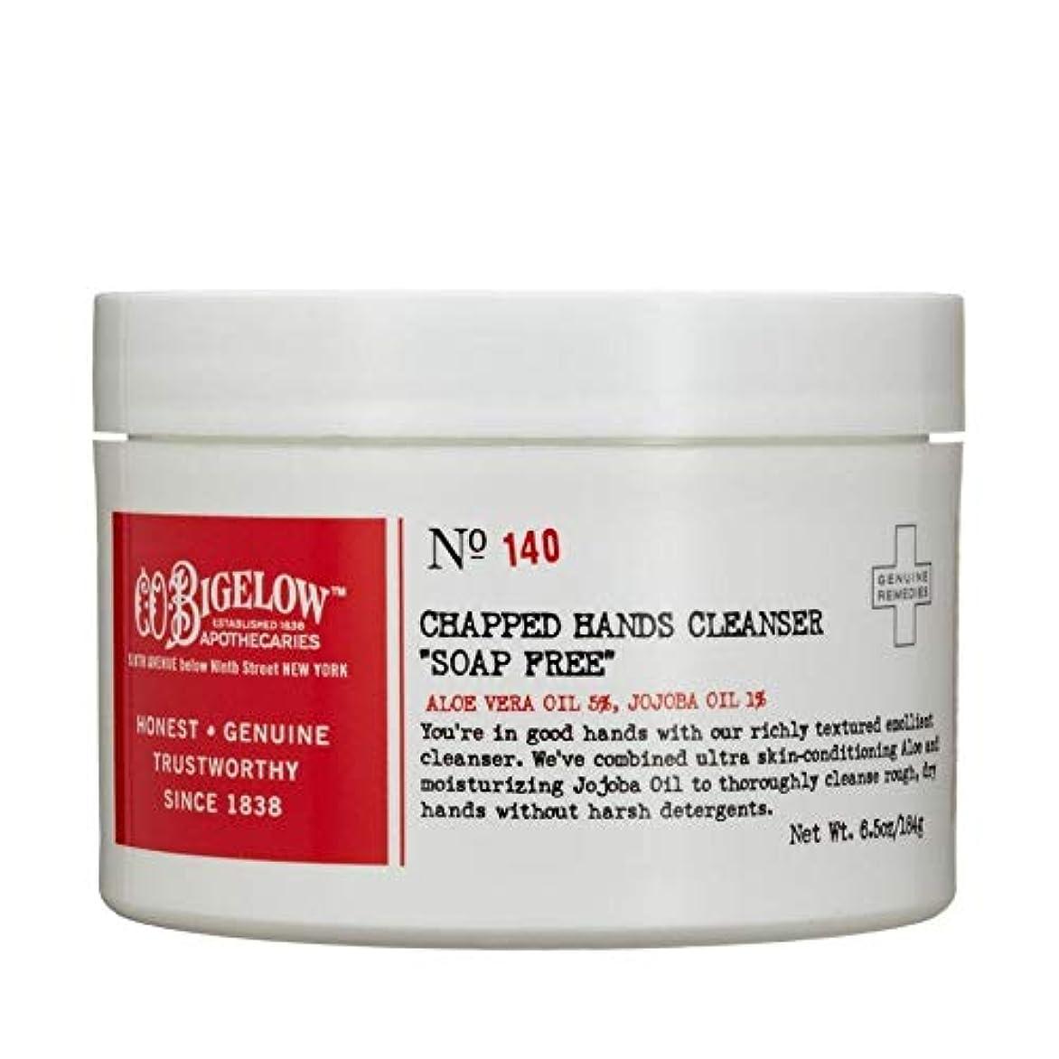 床を掃除する石炭緯度[C.O. Bigelow] C.O.ビゲローソープフリー荒れ手クレンザー - C.O. Bigelow Soap-Free Chapped Hand Cleanser [並行輸入品]