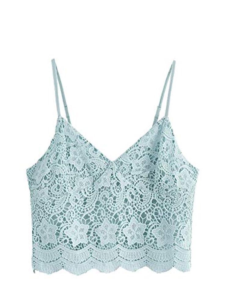 SheIn Women's Casual Lace Crochet Spaghetti Strap Zip Up Cami Crop Top Camisole