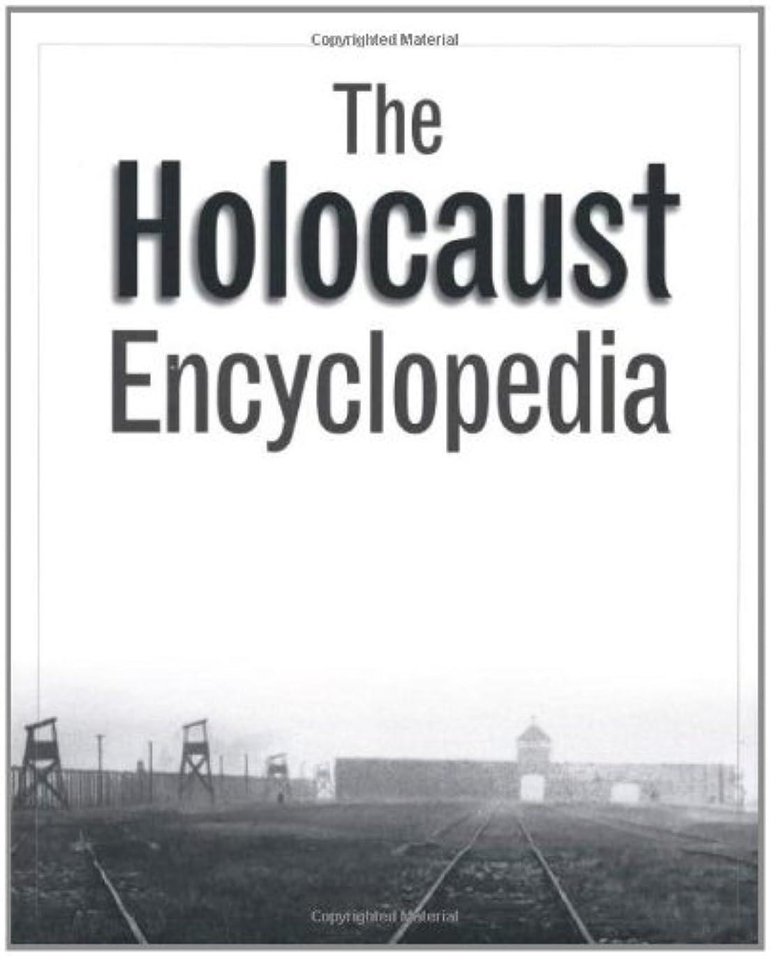 テレマコス容量製造業The Holocaust Encyclopedia
