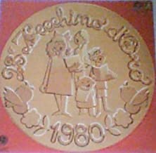 23° Zecchino D'Oro - 6' Rassegna Internazionale Di Canzoni Per Bambini 1980