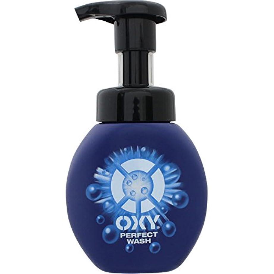 守銭奴最終的に息切れオキシー (Oxy) パーフェクトウォッシュ 泡タイプ 洗顔料 150mL