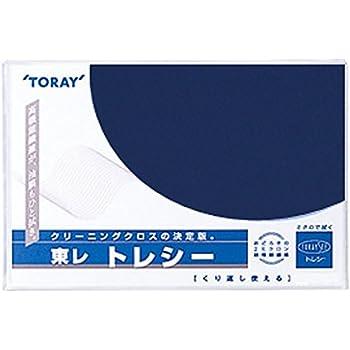 トレシー カラークロス 24×24cm A2424-YOO G-07 ネイビー