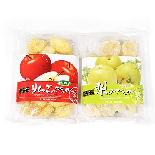森田製菓 りんごのグラッセ & 梨のグラッセ セット おかしのマーチ