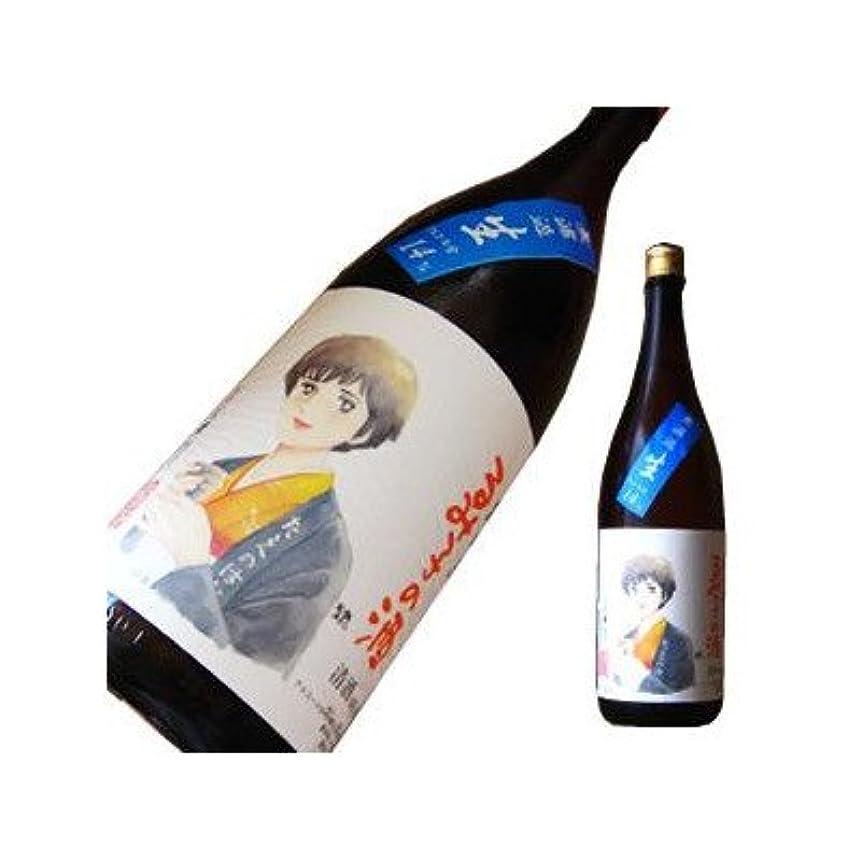 森喜酒造場(三重)るみ子の酒 無濾過生 14度 純米 1800ml