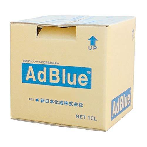 新日本化成 高品位尿素水 アドブルー バックインボックス 10L