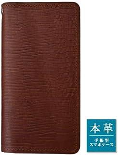Gentian ZTE AXON 7 SIMフリー ケース 保護フィルム付 本革 スマホケース 財布型 軽量 薄型 ブラウン フラップなし 無地 収納ポケット付き その他 手帳型 スマホカバー 携帯カバー スリム 男女兼用 すっきり ベルトなし