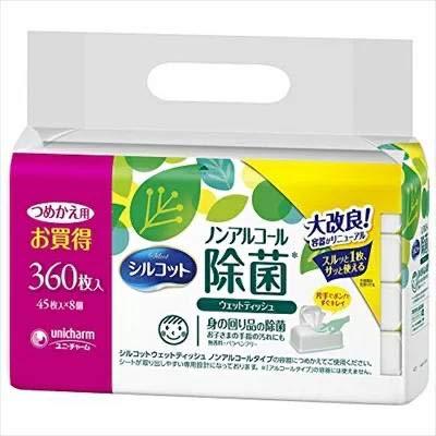 ユニチャーム シルコット 除菌ウェットティッシュ ノンアルコールタイプ つめかえ用 45枚×8