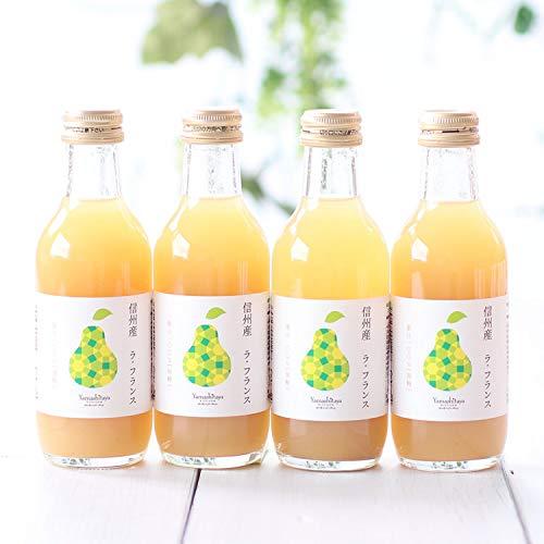 山下屋荘介 果汁100%ジュース ラ・フランス [ 200ml× 8本 ] 信州産 贈り物 プチギフト ギフト 贈答品 国産 お歳暮