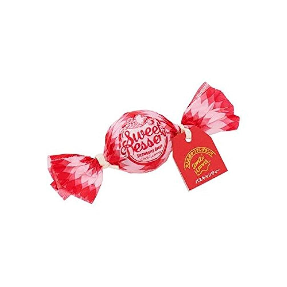 自己尊重発表知人グローバルプロダクトプランニング アマイワナ バスキャンディー 1粒 いちごドロップ 35g 4517161124248