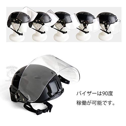 SHENKEL(シェンケル)4点式あご紐FASTヘルメットBKブラック&シールドバイザーヘルメットレール簡単取り外し可能