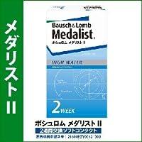 メダリスト II 【BC】8.6【PWR】-2.25 6枚入 6箱