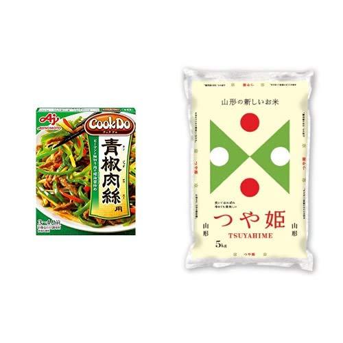 味の素 Cook Do 青椒肉絲用 100g ×10個 +  【精米】山形県産 白米 つや姫 5kg 令和元年産