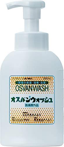 オスバンウォッシュ 350ml(本体)【医薬部外品】 殺菌 消毒 塩化ベンザルコニウム