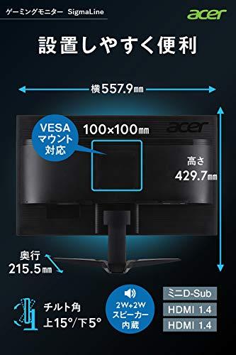 41ZI88PmffL-Acerのゲーミングモニター「KG251QGbmiix 24.5インチ」を購入したのでざっくりレビュー