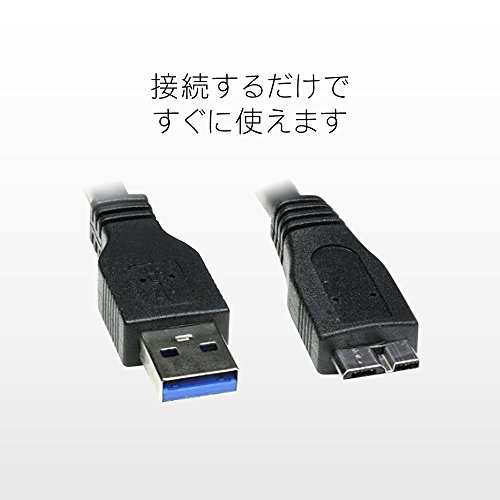 MARSHAL外付けハードディスク1TBポータブルHDDUSB3.0/2.0【簡単接続】テレビ録画対応電源不要放熱性に優れたアルミボディMAL21000EX3-MK